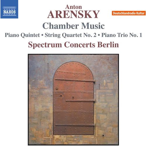 Spectrum Concerts Berlin - Piano Quintet in D Major Op. 51 - String Quartet