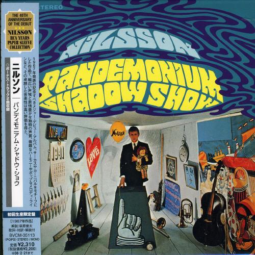 Pandemonium Shadow Show [Import]