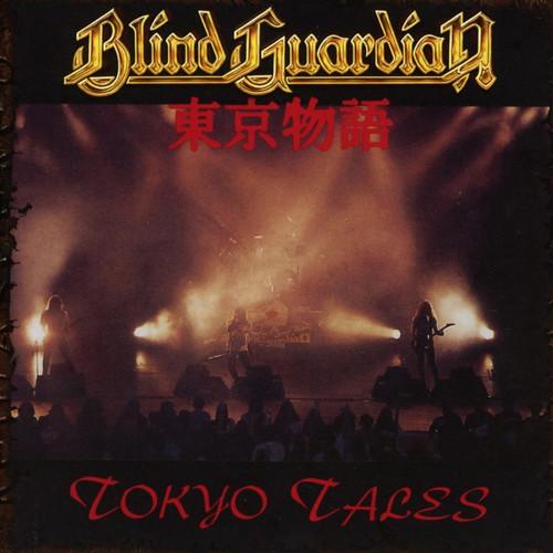 Blind Guardian - Tokyo Tales: Remastered [2CD]