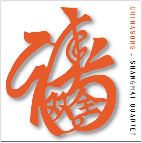 Chinasong
