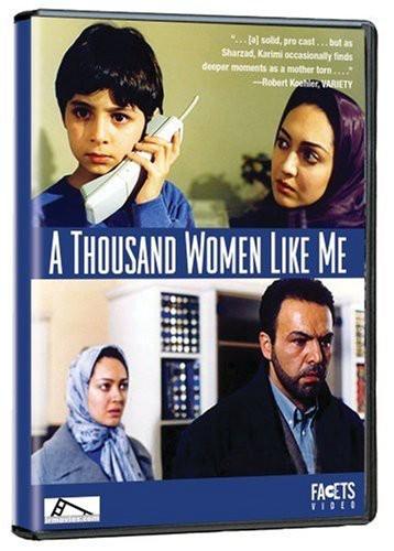 A Thousand Women Like Me