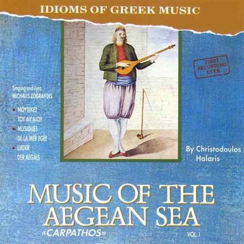 Music of the Aegean Sea/ Carpathos