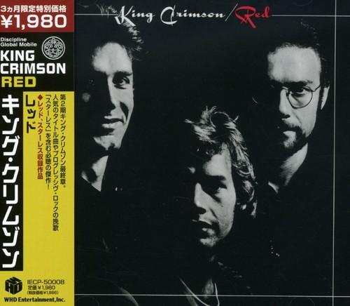 King Crimson - Red (Jpn)