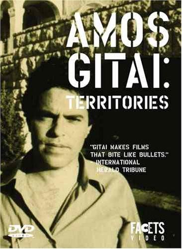 Amos Gitai: Territories