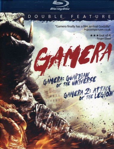 Gamera: Guardian of the Universe /  Gamera: Attack of the Legion