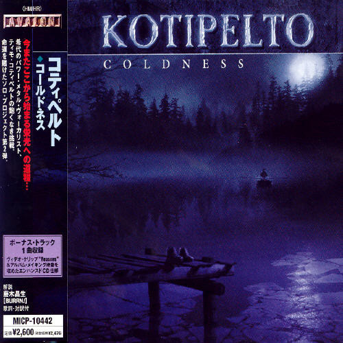 Coldness [Import]
