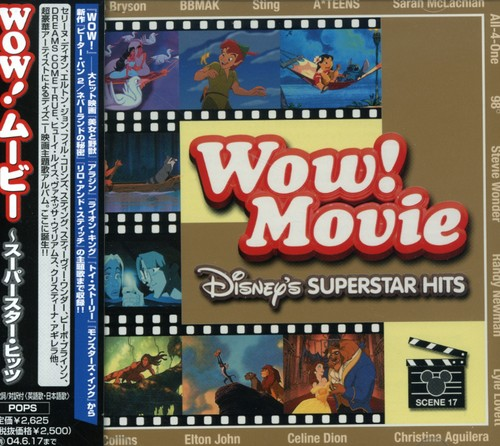 Wow! Movie: Disney's Superstar Hits [Import]