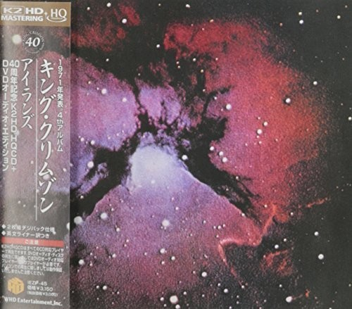 King Crimson - Islands