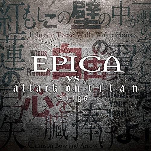 Epica - Epica Vs Attack on Titan Songs [Import]