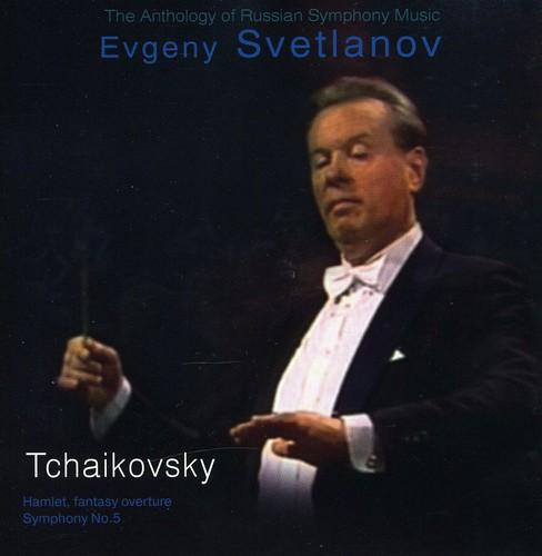 Svetlanov Conducts Tchaikovsky's Hamlet