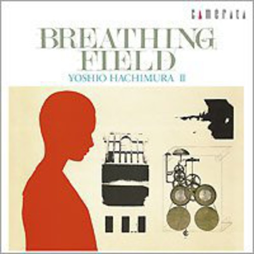Breathing Field