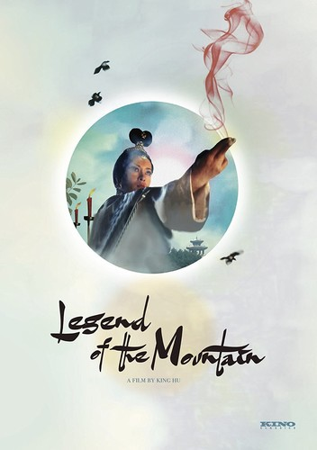 - Legend Of The Mountain (1979)