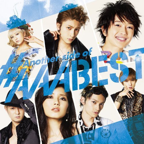 Another Side of Best [Import]