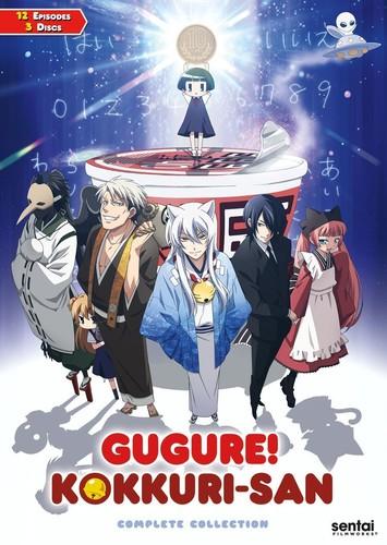 Gugure Kokkuri-San
