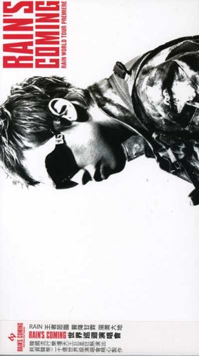Rain's Coming-06 /  07 World Tour [Import]