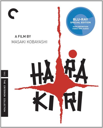 Criterion Collection: Harakiri [B&W] [Subtitled] [Widescreen]