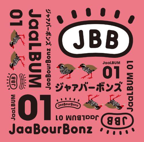 Jaalbum 01 [Import]