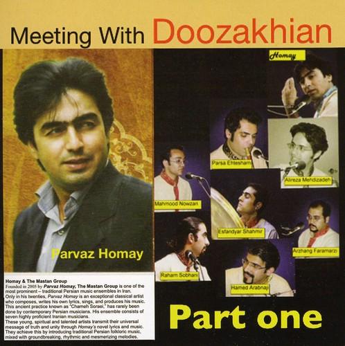 Meeting with Doozakhian PT. 1