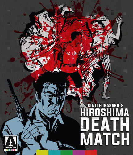 Battles Without Honor and Humanity: Hiroshima Death Match