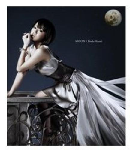 Moon [Import]