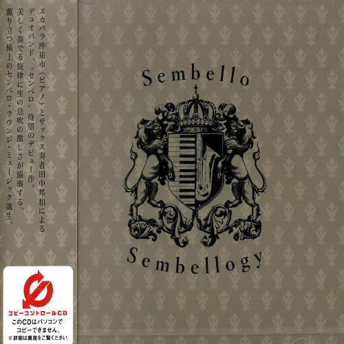 Sembellogy [Import]
