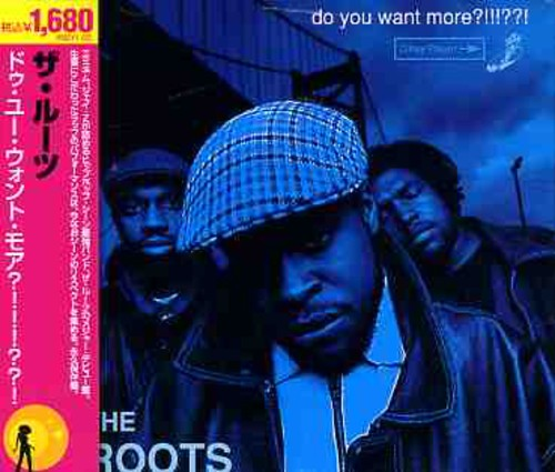 The Roots - Do You Want More?!!!??! [Import]