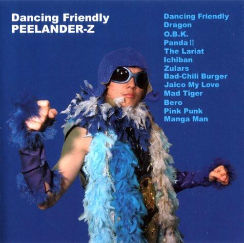 Dancing Friendly
