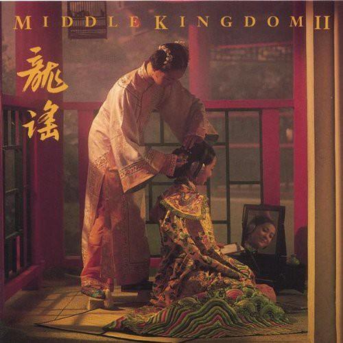 Middle Kingdom 2