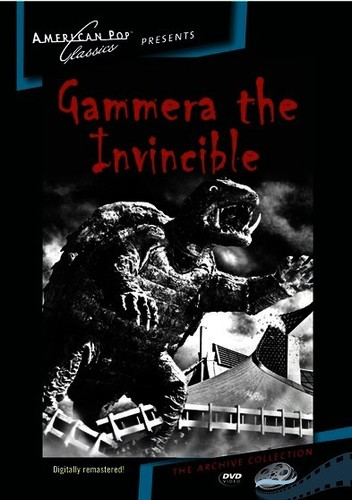 Gammera the Invicible