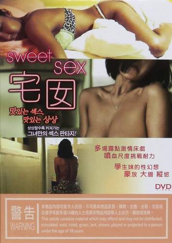 Sweet Sex (2015) [Import]