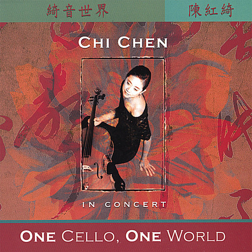 Once Cello One World