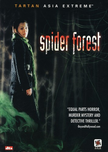 Kang Kyeong-Heon - Spider Forest