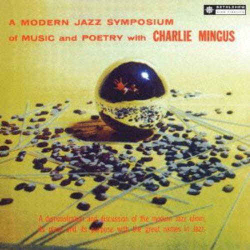 Modern Jazz Symposium of Music & Poetry [Import]