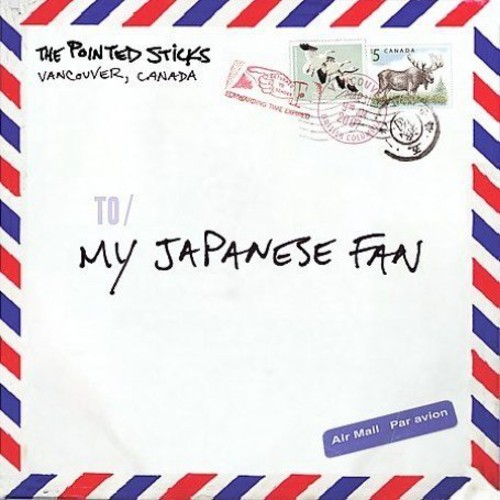 My Japanese Fan/ Found Another Boy