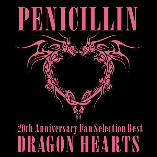 20th Anniversary Fan Selection Best Album Dragon [Import]