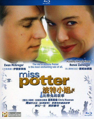 Miss Potter (2006) [Import]