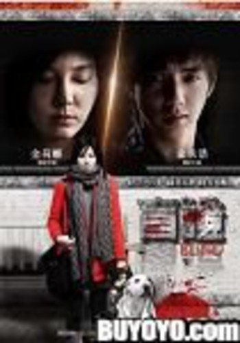 Blind (2012) [Import]