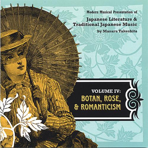 Botan Rose & Romanticism