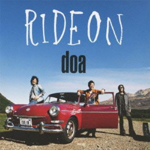 D.O.A. - Ride On (Jpn)