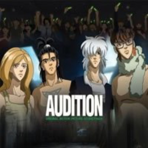 Audition (Original Soundtrack) [Import]