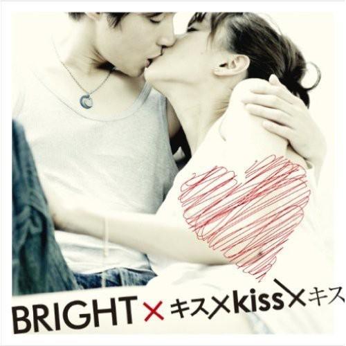 Kiss Kiss Kiss [Import]