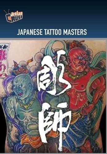 Japanese Tattoo Masters