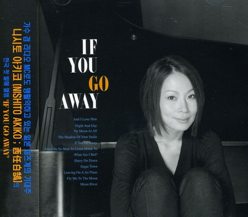 If You Go Away [Import]