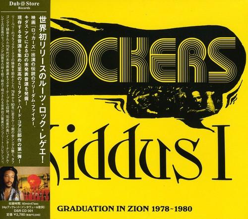 Kiddus I - Rockers: Graduation in Zion 1978-1980