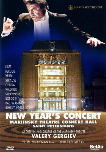 New Year's Concert in St Petersburg