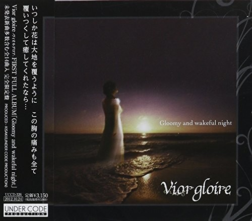 Gloomy & Wakeful Night [Import]