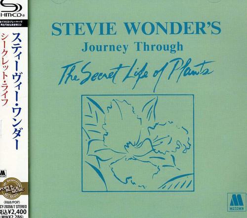 Stevie Wonder - Journey Through The Secret Life Of Plants (Jpn)