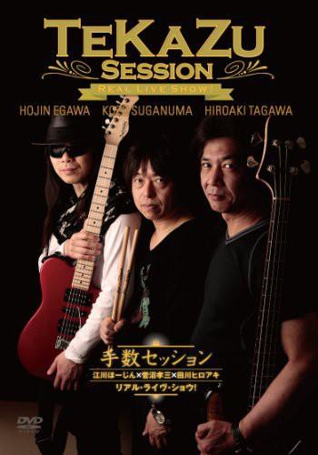 Tekazu Session Real Live Show [Import]