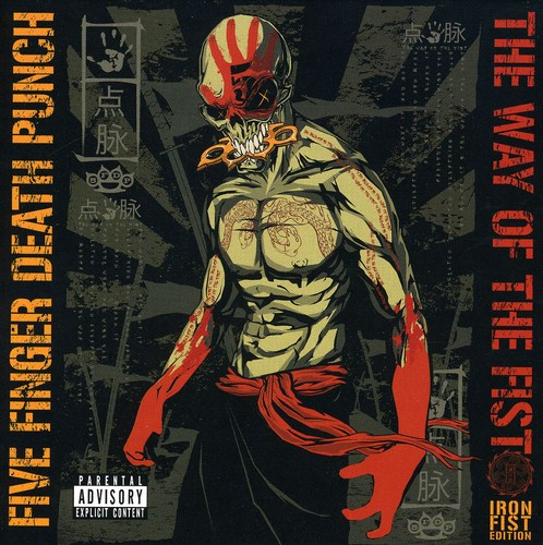 Five Finger Death Punch - The Way Of The Fist [Deluxe CD/DVD]