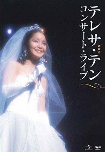 Concert Live [Import]